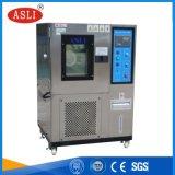 艾思荔微电脑恒温恒湿试验机 80L温湿度试验箱厂家