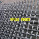 雅安建筑钢筋网、雅安钢筋网价格、雅安钢筋网厂家
