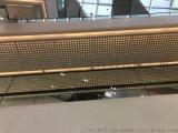 2.5外牆雕花鋁單板氟碳包柱鋁單板