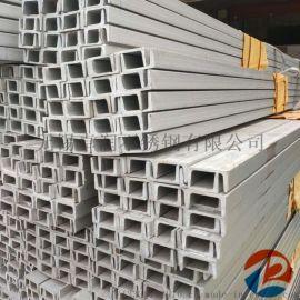 无锡304/316L不锈钢槽钢厂家
