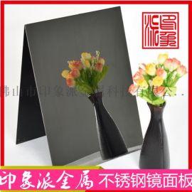 佛山印象派金属供应304黑色不锈钢镜面装饰板