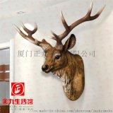 欧式创意动物鹿头壁挂装饰家居KTV树脂工艺挂件