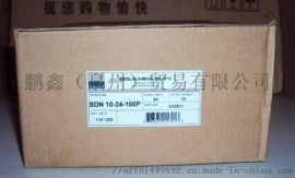 sola電源SDN10-24-100C
