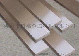 广东304不锈钢扁钢,佛山扁钢规格齐全