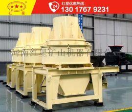 时产200吨的制砂机型号推荐Z93