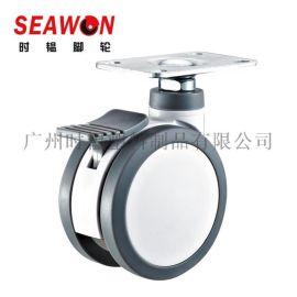 SEAWON/時韞全塑醫用醫療雙輪靜音環保美容萬向腳輪