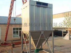 MC-120布袋除尘器 环保过滤 无忧监测