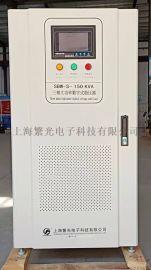 三相大功率數位補償穩壓器SBW-K-100KVA