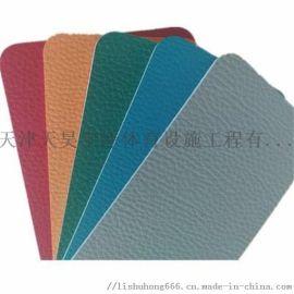 PVC运动卷材厂商热线