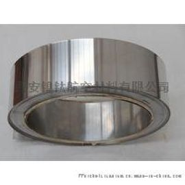 西安镍钛航空高磁导率铁镍合金软磁合金1j85带材