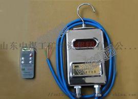 KGW5温度传感器  矿用温度传感器