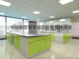 中綠能漢鬱承接實驗室暖通系統工程