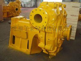 选矿用渣浆泵,重磨蚀渣浆泵