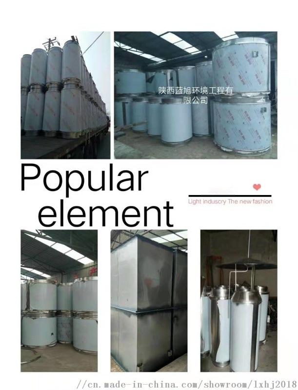 供應商洛不鏽鋼煙囪/承接不鏽鋼煙囪的製售及安裝工程