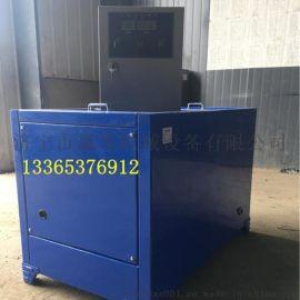 轴承配件清洗机 轴承超声波清洗机 轴承多功能清洗机