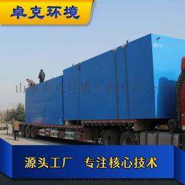 安徽养殖污水处理设备 小型污水处理设备生产厂家