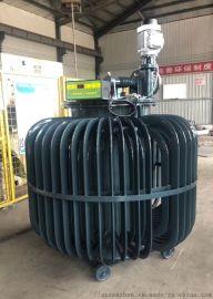 400kva油浸式感应调压器380V/0-650V