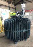 400kva油浸式感應調壓器380V/0-650V