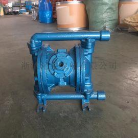 沁泉 QBK-15不锈钢气动隔膜泵