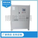 BLS水冷式冷水機工業低溫冷水機組