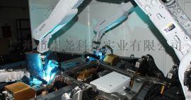 安川MOTOMAN 弧焊机器人
