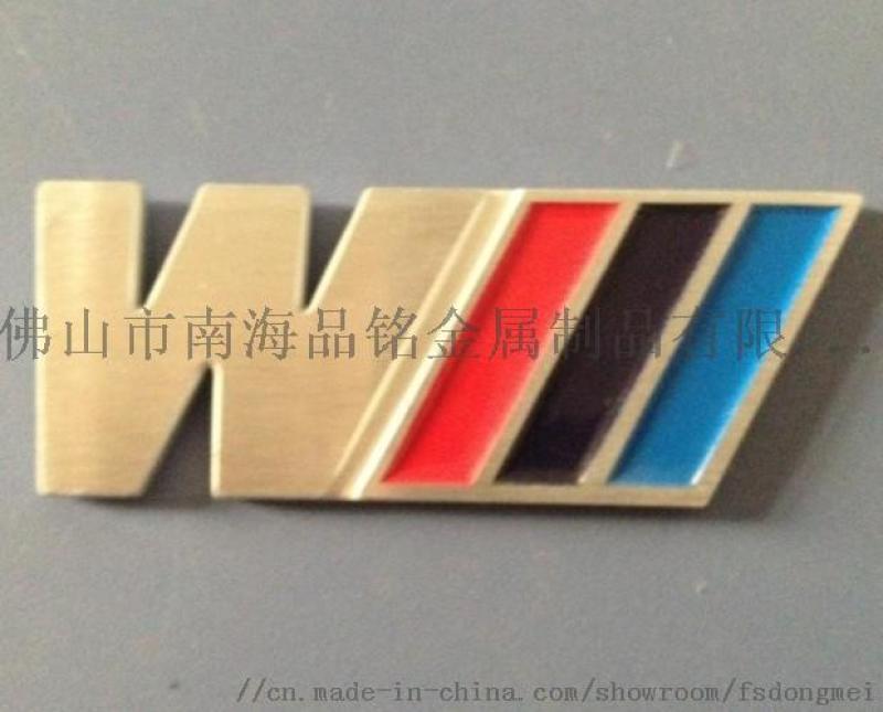 佛山五金标牌定做厂 锌合金标牌 箱包商标