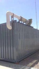 危化品防爆集装箱安装需要注意哪些