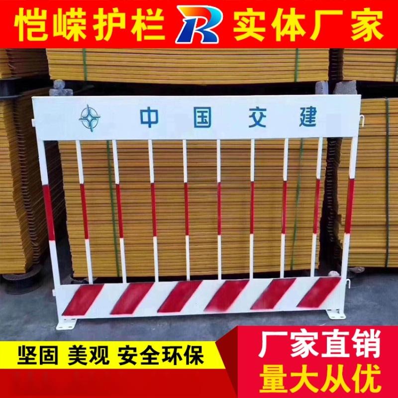 恺嵘施工临时围挡工地基坑临边防护栏喷漆钢丝安全隔离围栏建筑护栏网