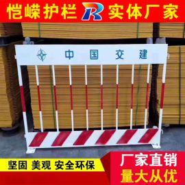 愷嶸施工臨時圍擋工地基坑臨邊防護欄噴漆鋼絲安全隔離圍欄建築護欄網