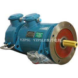 自循环水冷电机YZPSLE160M-6/7.5kw