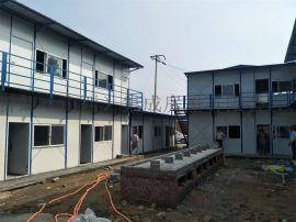 山东搭建彩钢房生产活动房 聊城简易房临建轻钢板房