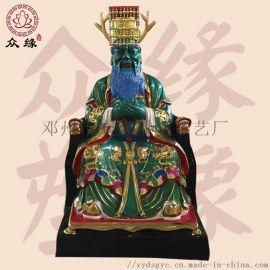 四海龙王 北海龙王神像 石雕 铜雕龙王爷神像定制