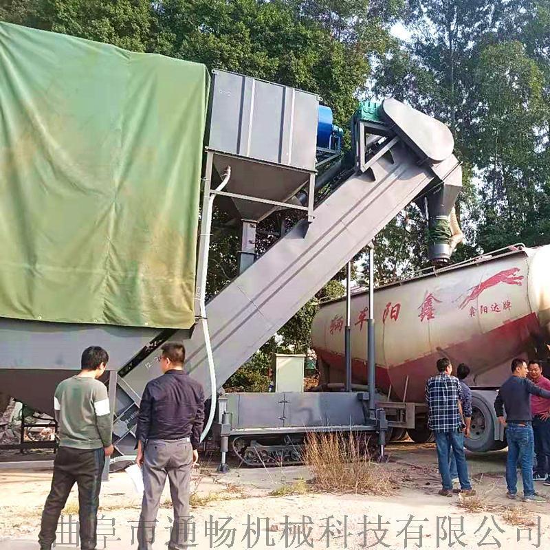 福建集裝箱卸灰機 箱裝粉料中轉設備 粉煤灰拆箱機