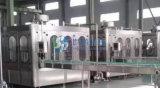 瓶裝飲料灌裝機,自動碳酸飲料灌裝機