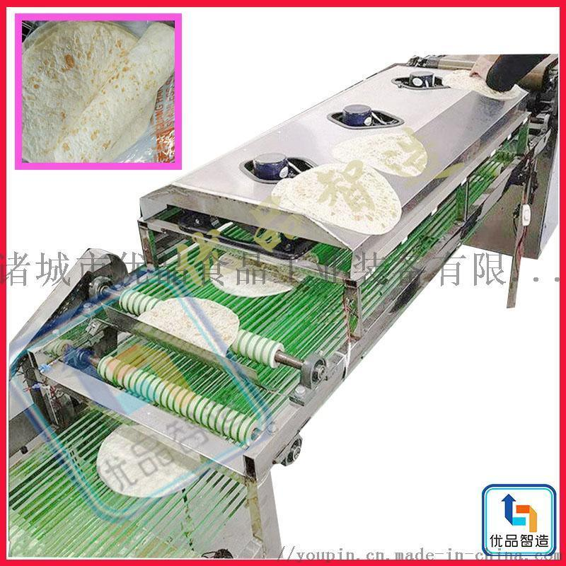 麻辣串用的卷饼机 自动和面单饼机 商用烙饼机