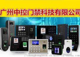 广州智能停车场管理系统 门禁通道管理 广州中控