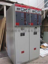 四川宜宾高压开关柜、环网柜、低压配电柜、电源柜
