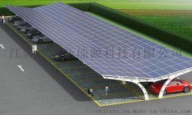 4040铝合金导轨光伏支架 太阳能光伏支架
