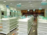 德陽藥房藥店展櫃製作廠定做德陽藥房貨架藥店貨櫃