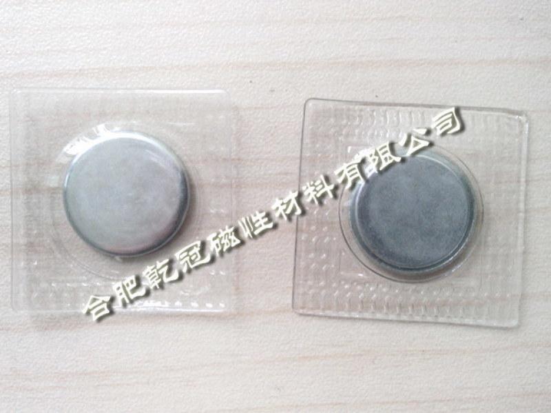 PVC磁扣 包胶磁铁 服装磁扣 强磁扣