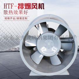 金光HTF系列消防高温排烟风机 3C排烟风机