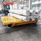 涂装设备电动轨道车 RGV运输车 拖缆过跨运输车
