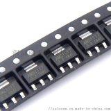 艾迈斯/AMS1117-3.3V SOT-223