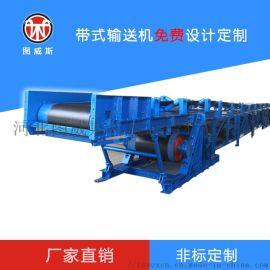DTII型固定带式输送机 输送机皮带机生产厂家