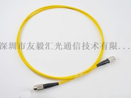 FC-FC光纤跳线(长度可定制)