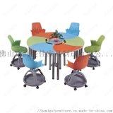 可组合课桌椅圆形拼桌 广东鸿美佳组合培训桌椅