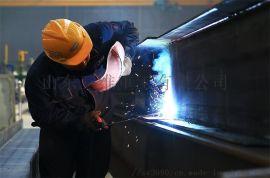 钢结构加工,山东钢构,三维钢构