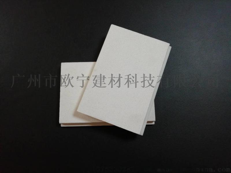 專業生產靜音室隔熱玻璃棉板 保溫玻璃纖維吸音板