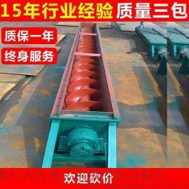 管式上料机 无轴管式螺旋输送机 六九重工 实心轴螺