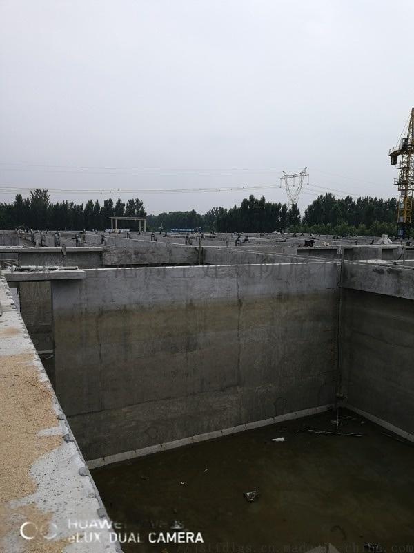 製藥廠污水處理池裂縫漏水怎麼堵漏維修